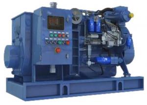 Generator de curent marin ESE 75MB